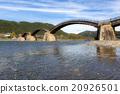 Kintai Bridge Iwakuni Hiroshima 20926501