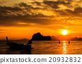 sweetheart and sunrise 20932832