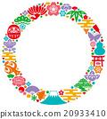 圓的 日元 圓圈 20933410