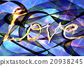 Painting glowing colorful words of love. 20938245