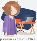 Laziness 20939633