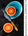 Blood orange fruit 20940574