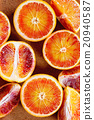 Blood orange fruit 20940587