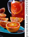 Blood oranges with juice 20940593