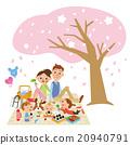 樱花 矢量 餐 20940791