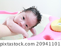 목욕하는 아기 20941101