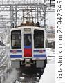 อุปกรณ์กำจัดหิมะที่สถานี Tokamachi และ Hokuetsu Express HK 100 20942345