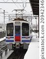 อุปกรณ์กำจัดหิมะที่สถานี Tokamachi และ Hokuetsu Express HK 100 20942346