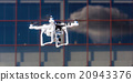 Hovering drone that takes pictures 20943376