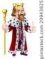king cartoon thumbs 20943625