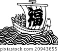 Baisho Illustration _ With Wave 20943655
