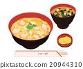 亲子饭碗,豆腐和海藻的味噌汤套 20944310