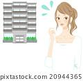 公寓 建築 家 20944365