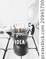 Opened coffee maker and hand drawn 20945700