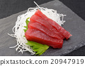 美味的金槍魚生魚片 20947919