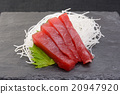 美味的金槍魚生魚片 20947920