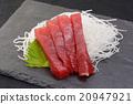 美味的金槍魚生魚片 20947921