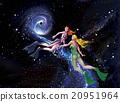 illustration, person, cosmic 20951964