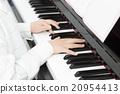 피아노 어린이 피아노 여자 초등학생 취미 습관 연습 파트 컷 바디 부품 20954413