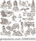 收藏 绘画 历史 20965093