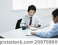 商務人士 生意人 男性白領 20970860