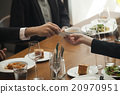 一起吃飯 女性白領 女商人 20970951