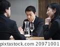 午飯 女性白領 女商人 20971001
