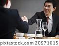 午飯 午餐 一起吃飯 20971015