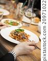 餐廳 飯店 吃 20971022