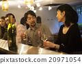 男人和女人做一個常設聚會 20971054