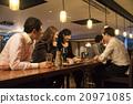男人 酒會 咖啡廳 20971085