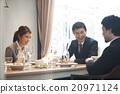 午飯 女性白領 女商人 20971124
