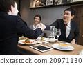 一起吃飯 混亂 商務人士 20971130
