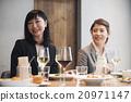 午飯 女性白領 女商人 20971147