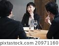 午飯 女性白領 女商人 20971160