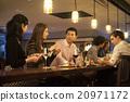 男人 酒會 咖啡廳 20971172