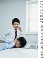 角色扮演(用服飾裝扮) 辦公室 生意人 20971271
