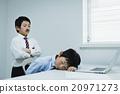 角色扮演(用服飾裝扮) 辦公室 生意人 20971273