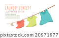 T-shirts hanging on a clothesline heading banner. 20971977