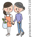 高級購物幫助 20973110