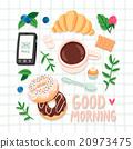 Good morning 20973475