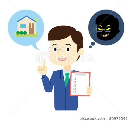 Reform fraudster 20973543