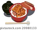 bowl of eel 20980133