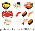 海鲜大餐 寿司 海鲜 20981014