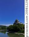 岡山城 ujo(名字) 藍天 20981229