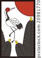 日本纸牌 鹤 松树 20981770