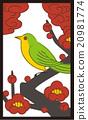 日本纸牌 二月 日本布什莺 20981774