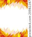 葉框架 20982287