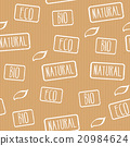 Seamless vector texture kraft paper with stamps 20984624