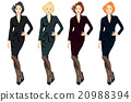 Set of beautiful business women in suits 20988394